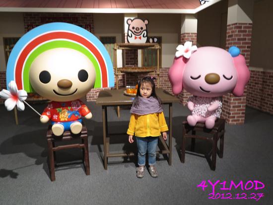 4Y01M00D-小人國48.jpg