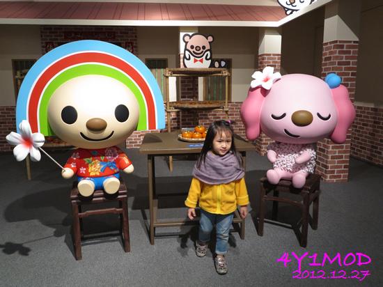 4Y01M00D-小人國49.jpg