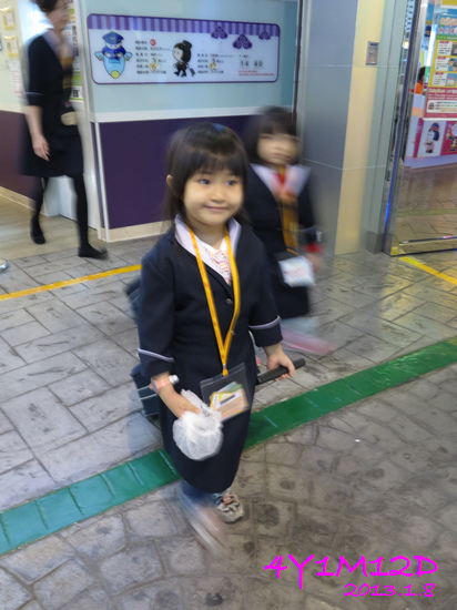 4Y01M12D-BabyBoss053.jpg