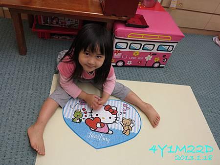 4Y01M22D-Clementoni-愛心Kitty-10.jpg
