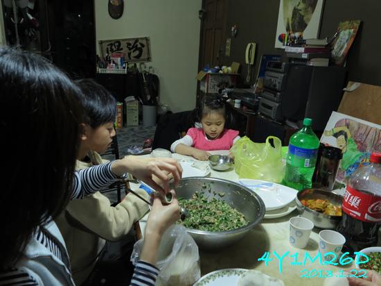 4Y01M26D-Kaky家水餃趴-06.jpg