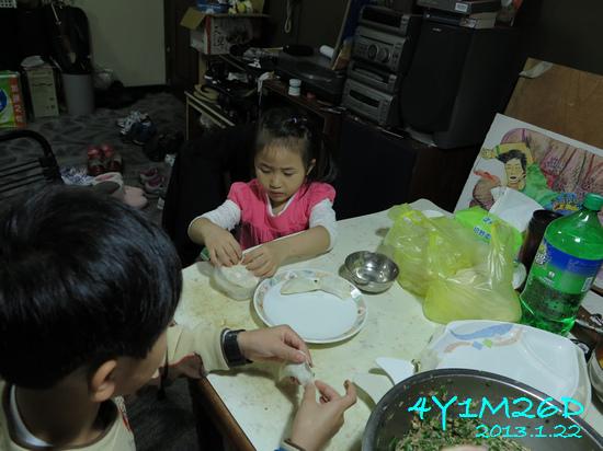 4Y01M26D-Kaky家水餃趴-07.jpg