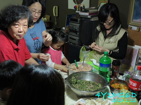 4Y01M26D-Kaky家水餃趴-11.jpg