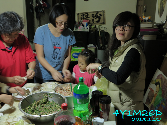4Y01M26D-Kaky家水餃趴-14.jpg
