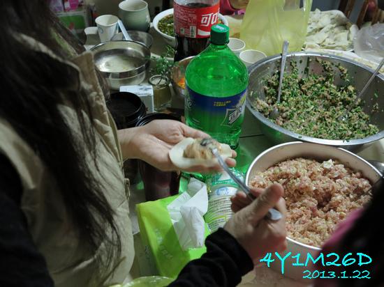 4Y01M26D-Kaky家水餃趴-18.jpg