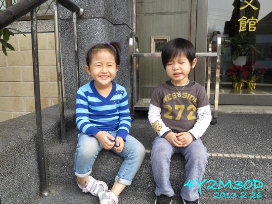 4Y02M30D-石碇賞櫻07.jpg