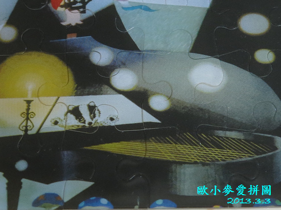 Tenyo-藤城清治-光之森02.jpg