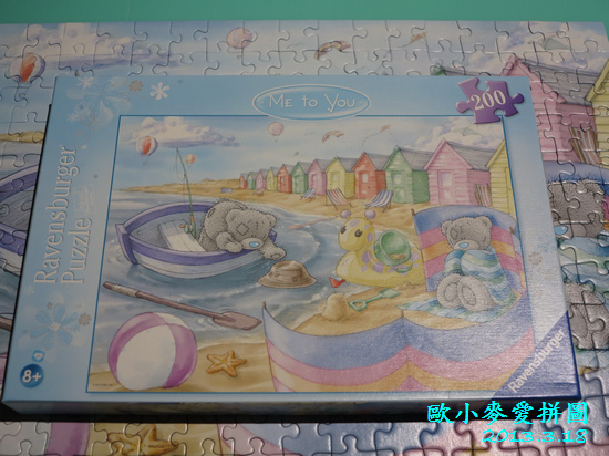 Ravensburger03-Me to you 01.jpg