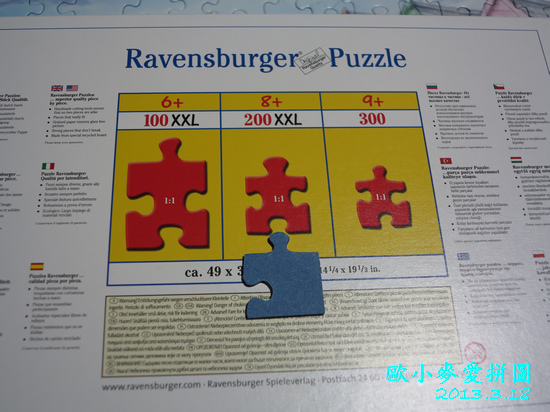 Ravensburger03-Me to you 03.jpg