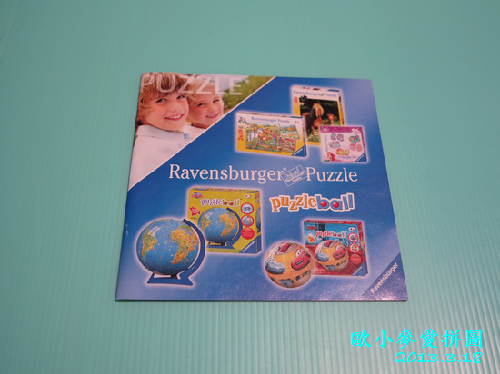 Ravensburger03-Me to you 05.jpg