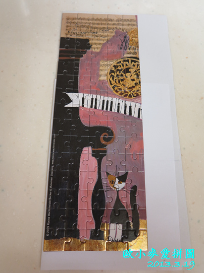 HEYE-鋼琴與貓2.jpg