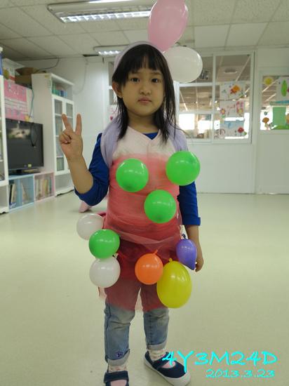 4Y03M24D-松山托兒所-14.jpg
