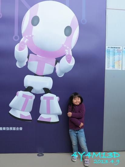 4Y04M13D-未來館02.jpg
