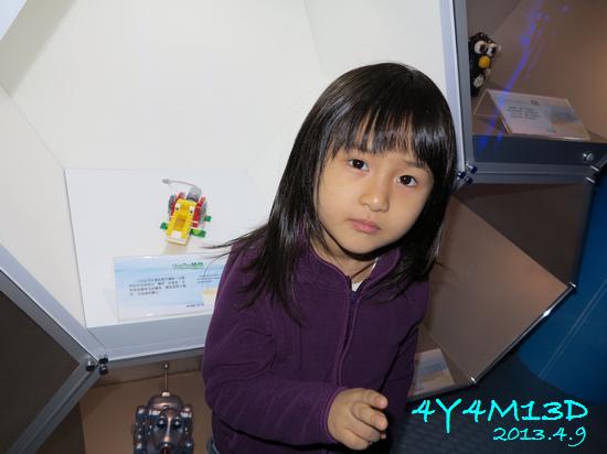 4Y04M13D-未來館04.jpg