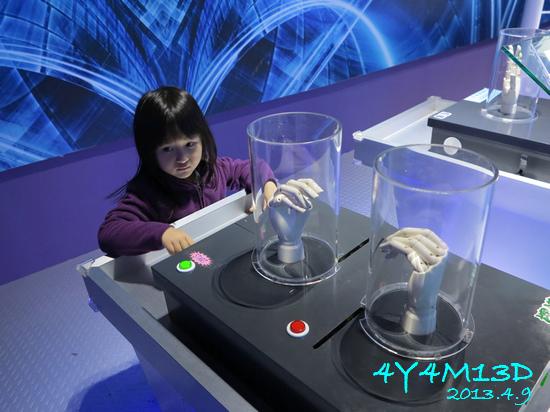 4Y04M13D-未來館10.jpg