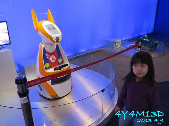 4Y04M13D-未來館11.jpg