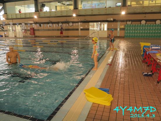 4Y04M07D-游泳課13.jpg