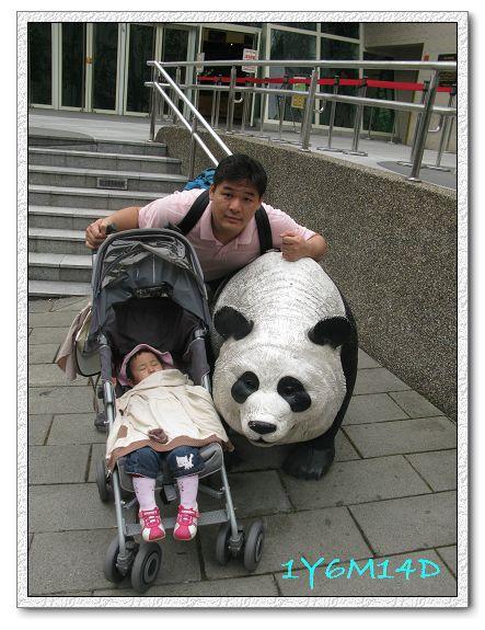 1Y6M14D-42 動物園.jpg