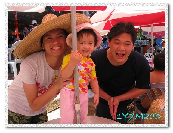 1Y7M20D-11.jpg
