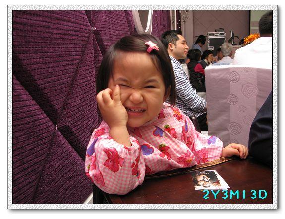 2Y03M13D-02.jpg