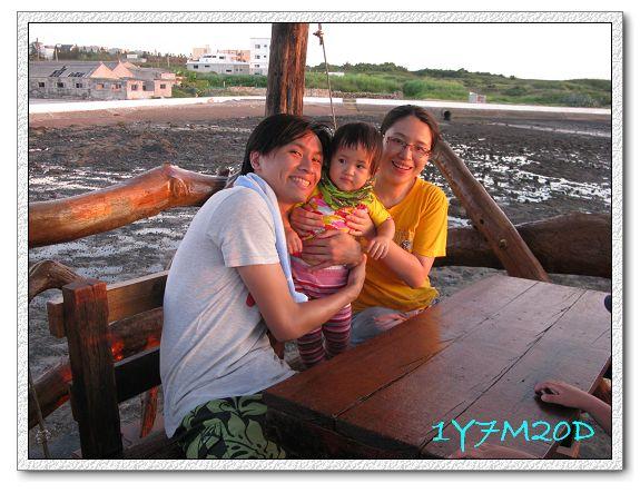 1Y7M20D-20.jpg