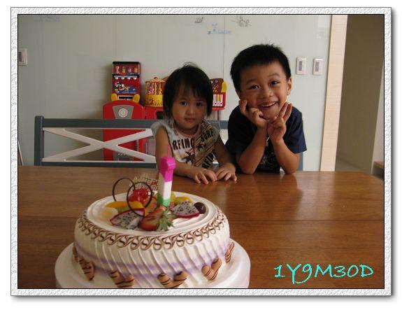 1Y9M30D-01.jpg