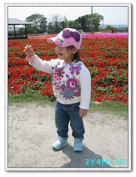 2Y04M11D-中社花園039.jpg