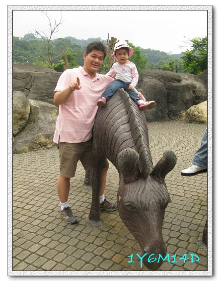 1Y6M14D-32 動物園.jpg
