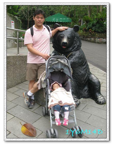 1Y6M14D-44 動物園.jpg