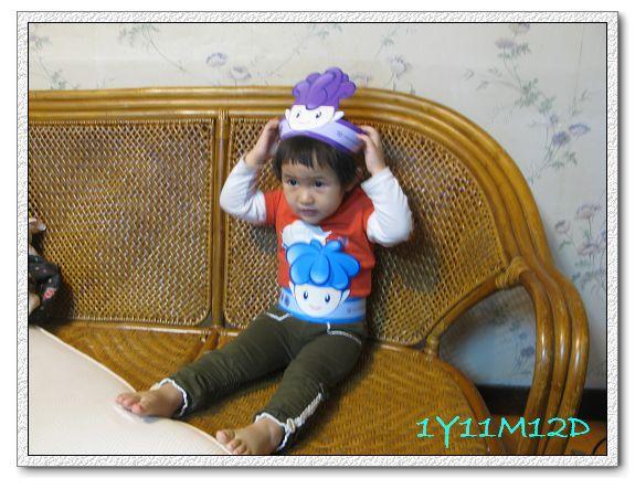 1Y11M12D-03.jpg