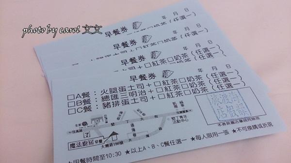 DSC_9259.JPG