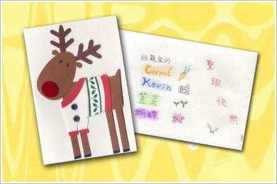 小鹿卡片+信封.jpg