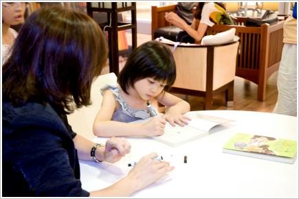 蝴蝶簽名.JPG