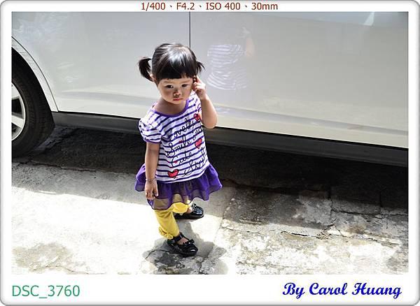 DSC_3760