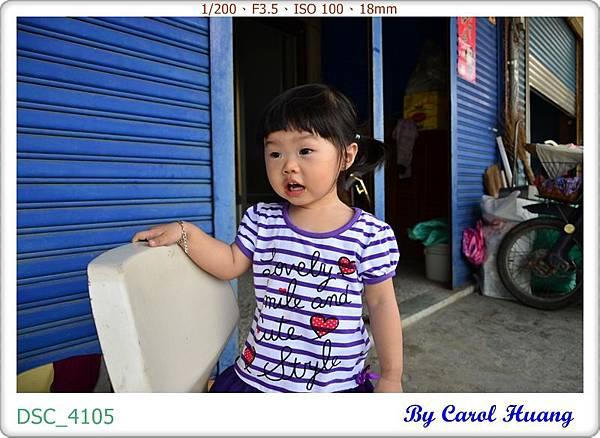DSC_4105