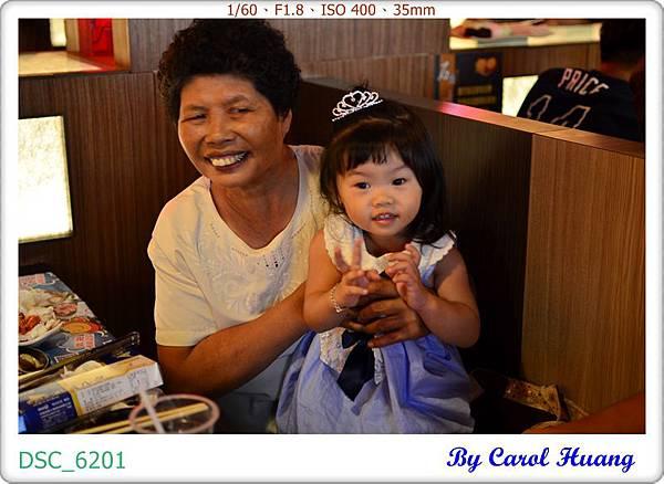 DSC_6201