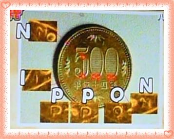P1160237[19-50-45]