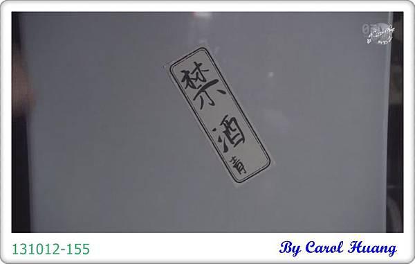 131012-155