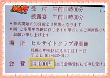 P1180232[16-53-01]