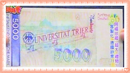 P1200831[20-53-04]