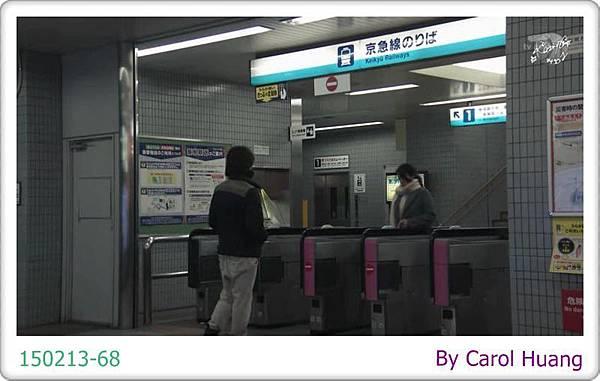 150213-68