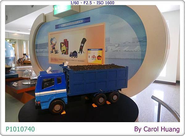 P1010740