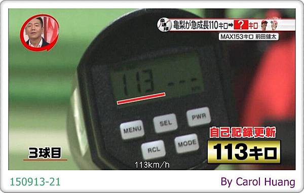 150913-21