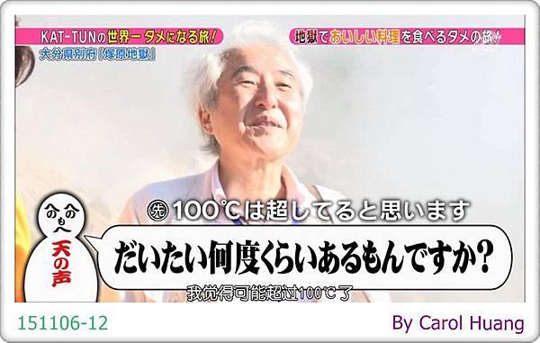 151106-12