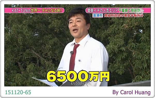 151120-65