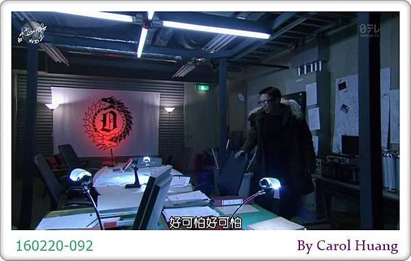 160220-092