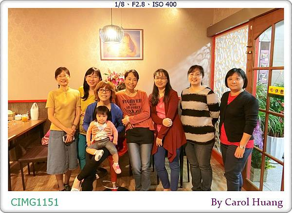 CIMG1151