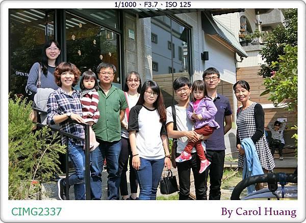 CIMG2337