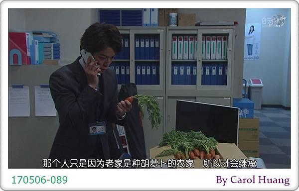 170506-089