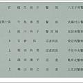 190606-066.JPG